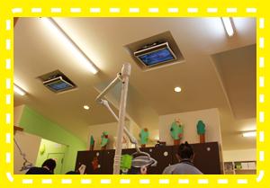 院内天井テレビ